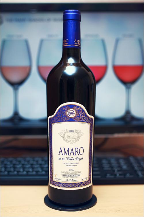 ACOREX_WINE_Amaro_de_la_Valea_Perjei_2004