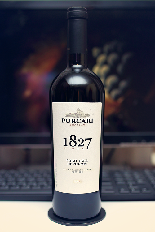 Purcari pinot noir de purcari 2013 winestatistics for Best pinot noir in the world