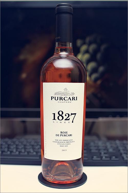 purcari_rose_de_purcari_2015