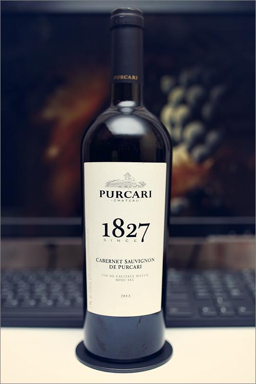 purcari_cabernet_sauvignon_de_purcari_2012