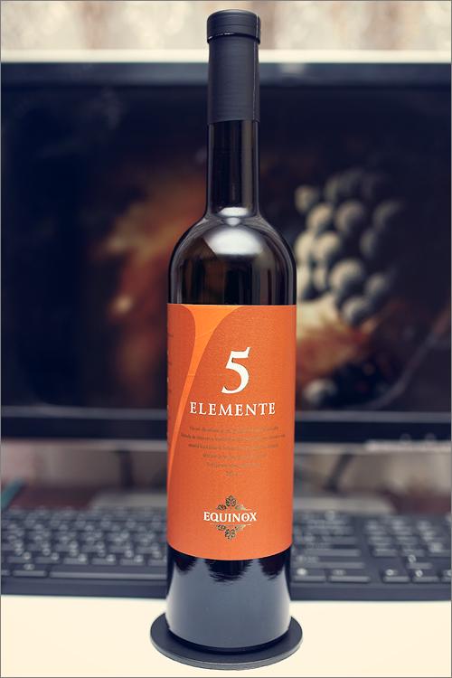 equinox_5_elemente_orange_2014