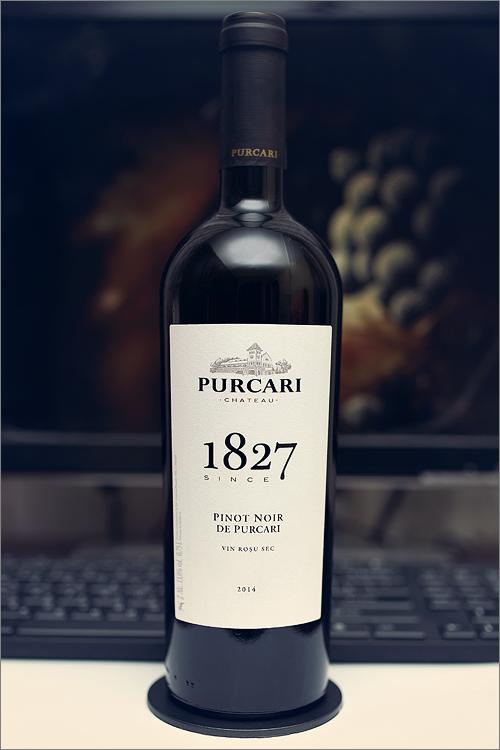 purcari_pinot_noir_de_purcari_2014