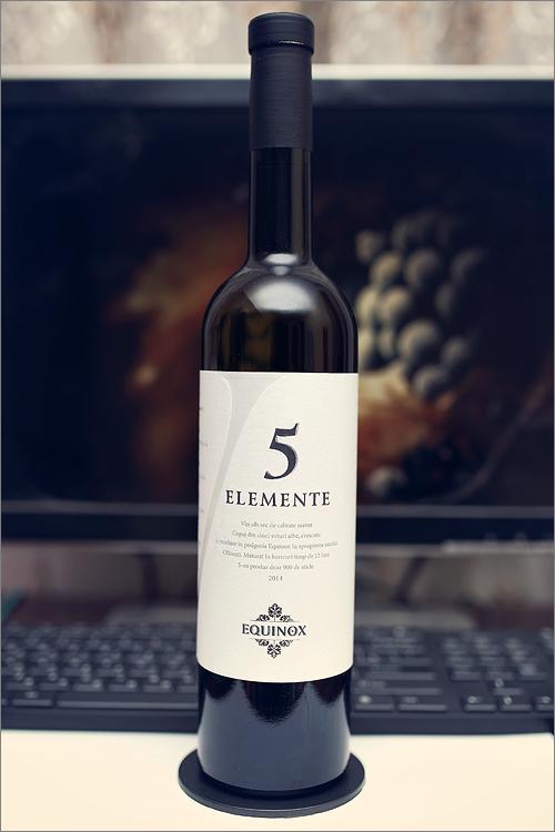 equinox_5_elemente_alb_2014