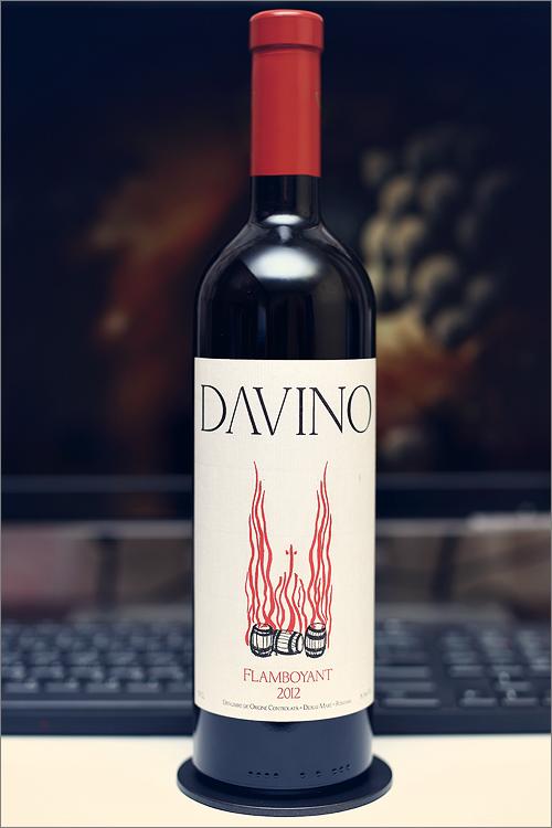 DAVINO_Flamboyant_2012
