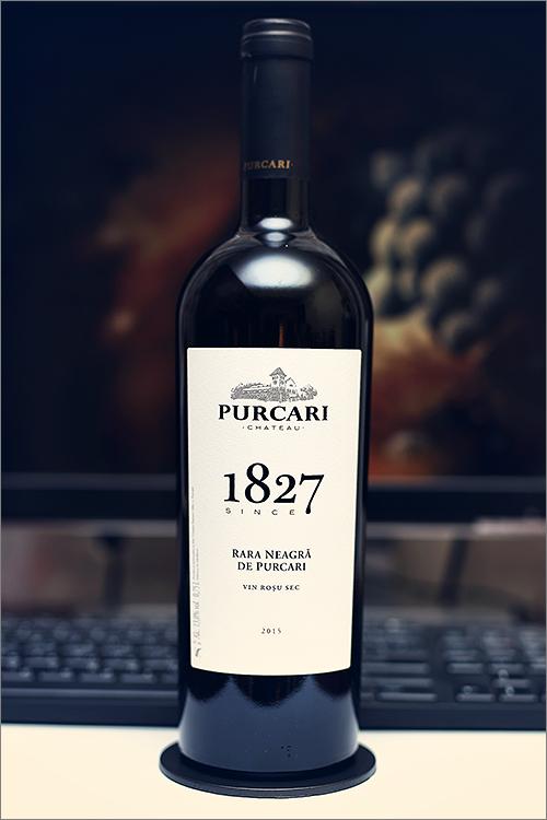 PURCARI_Rara_Neagra_de_Purcari_2015