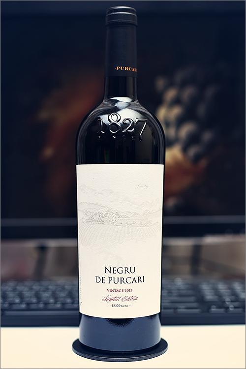 PURCARI_Negru_de_Purcari_Vintage_2013