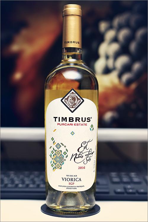 TIMBRUS_Viorica_2016