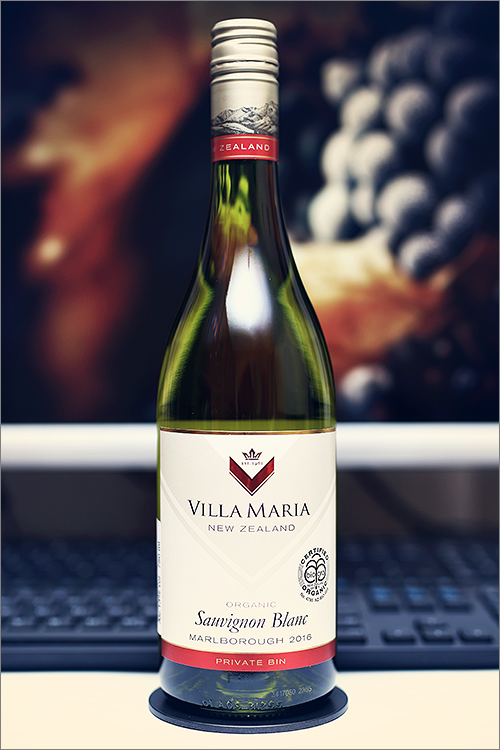 VILLA_MARIA_Sauvignon_Blanc_Marlborough_Private_Bin_2016