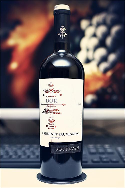 bostavan_dor_reserve_cabernet_sauvignon_2015