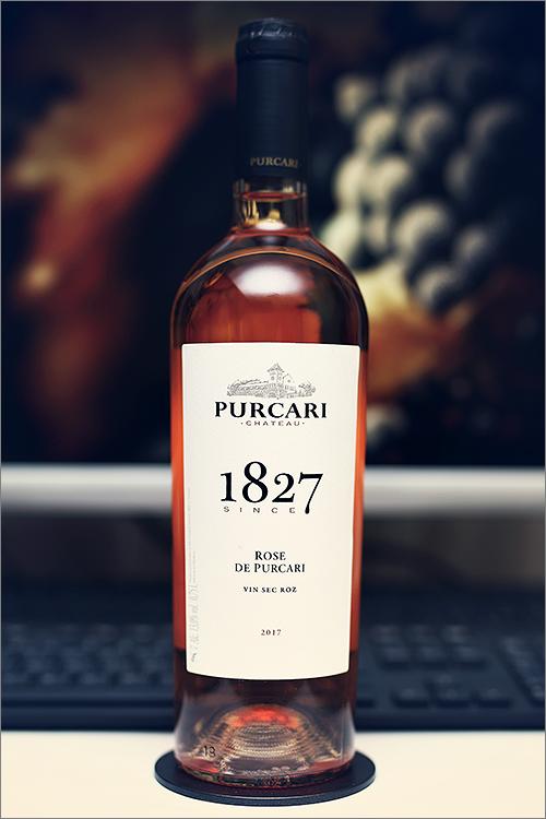 purcari_rose_de_purcari_2017