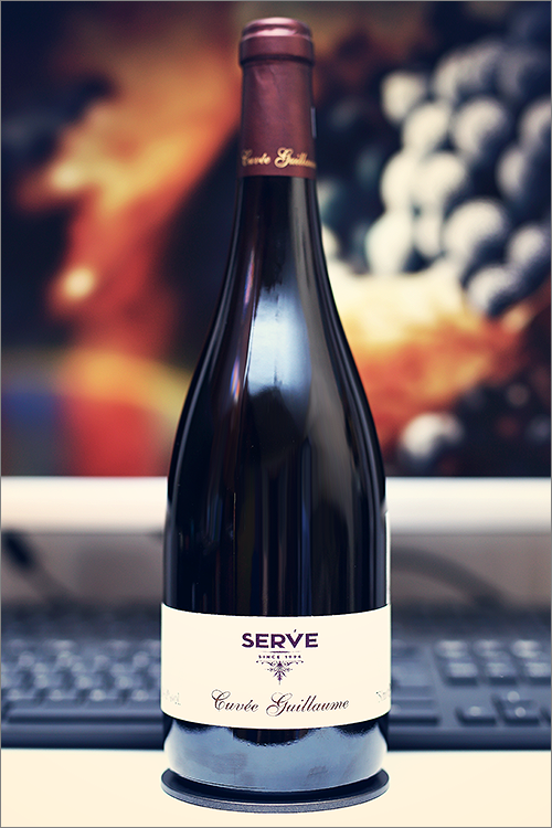 serve_cuvee_guillaume_2014