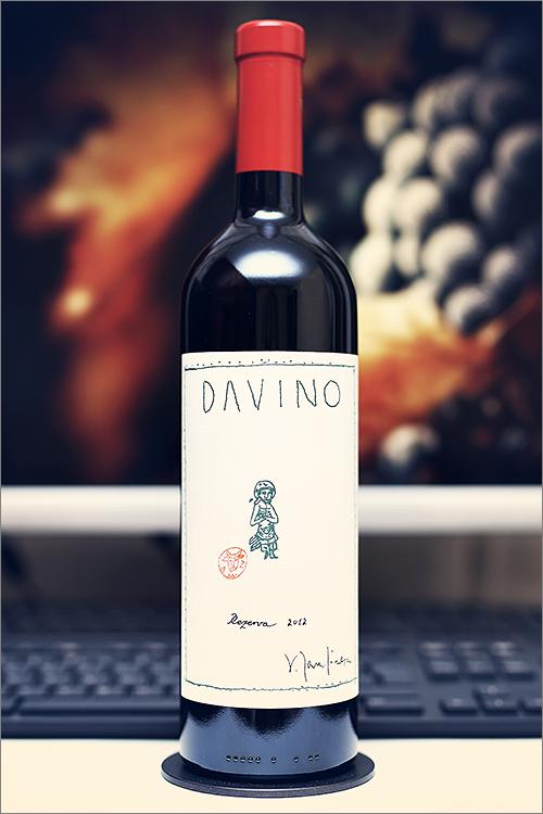 DAVINO_Rezerva_2012