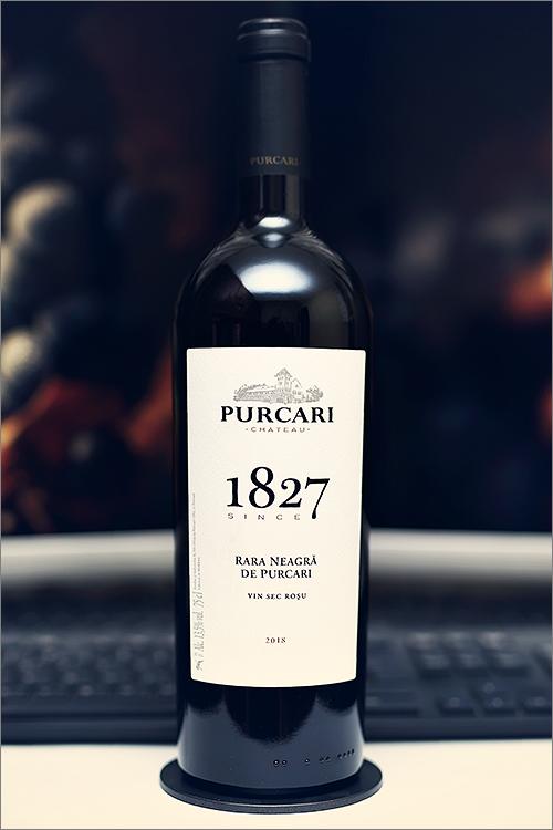 PURCARI_RaraNeagra_dePurcari_2018