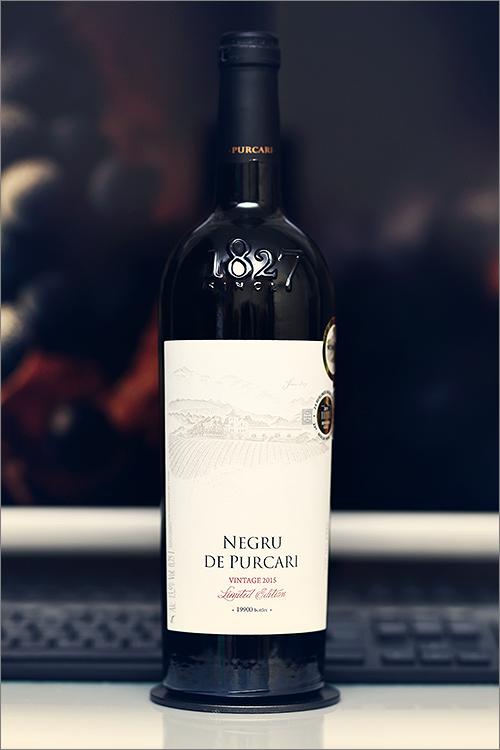 PURCARI_Negru_de_Purcari_Vintage_2015